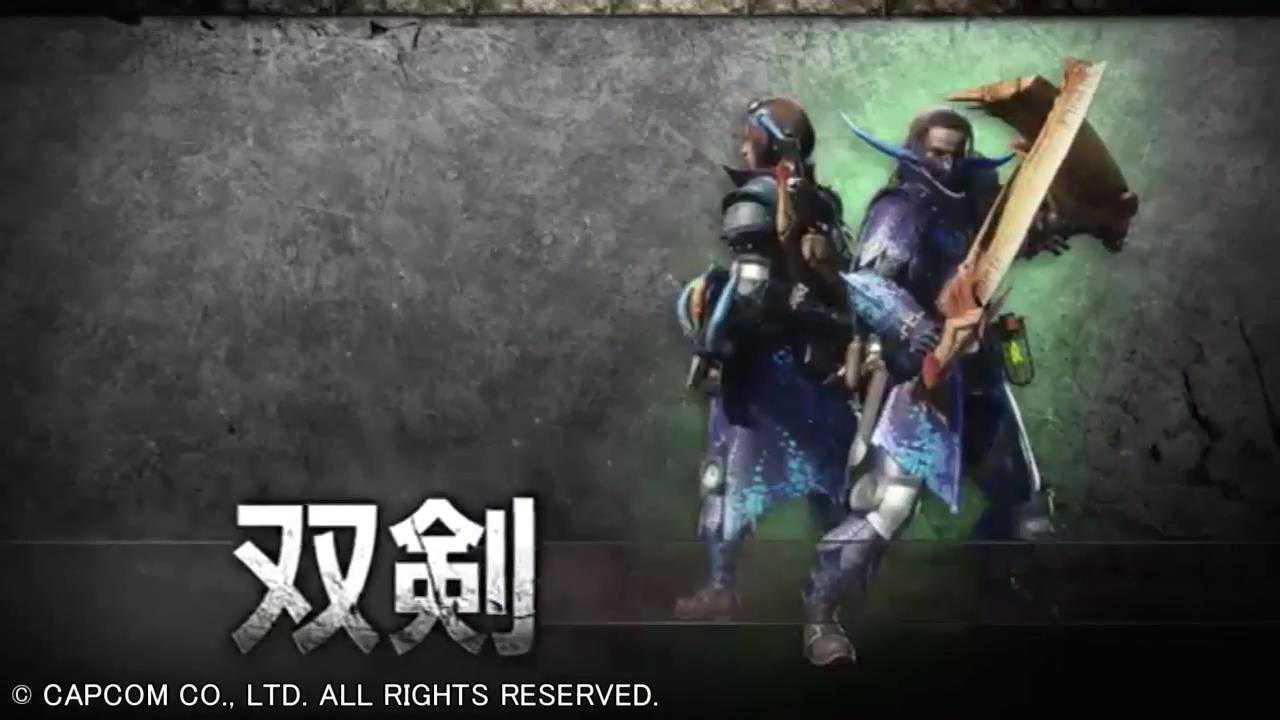 『MHWモンハンワールド攻略』龍属性双剣ってどれが一番強いの?