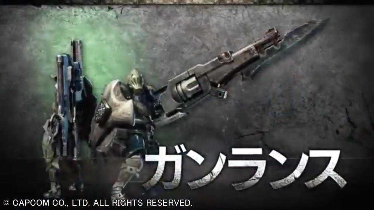 『MHWモンハンワールド攻略』野良で弓が減ってガンランスあたり多くなってきてない?