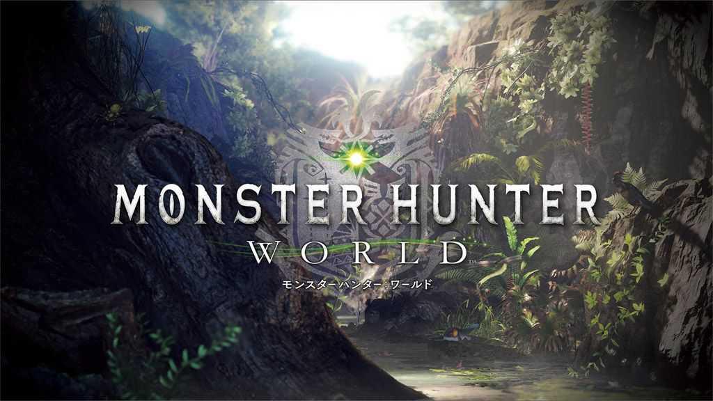 攻略本「モンスターハンター:ワールド ハンティングデータ」が発売日同時発売