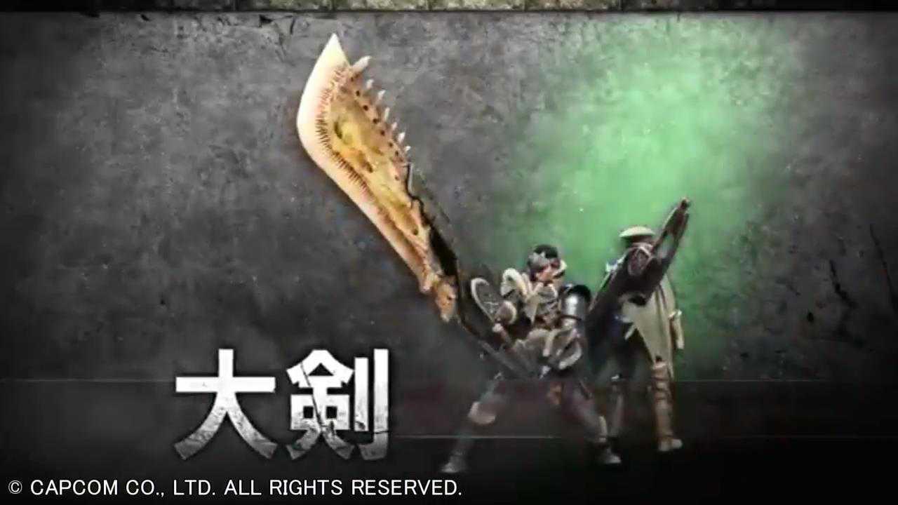 【最強】『MHWモンハンワールド攻略』武器調整、火力ランキング