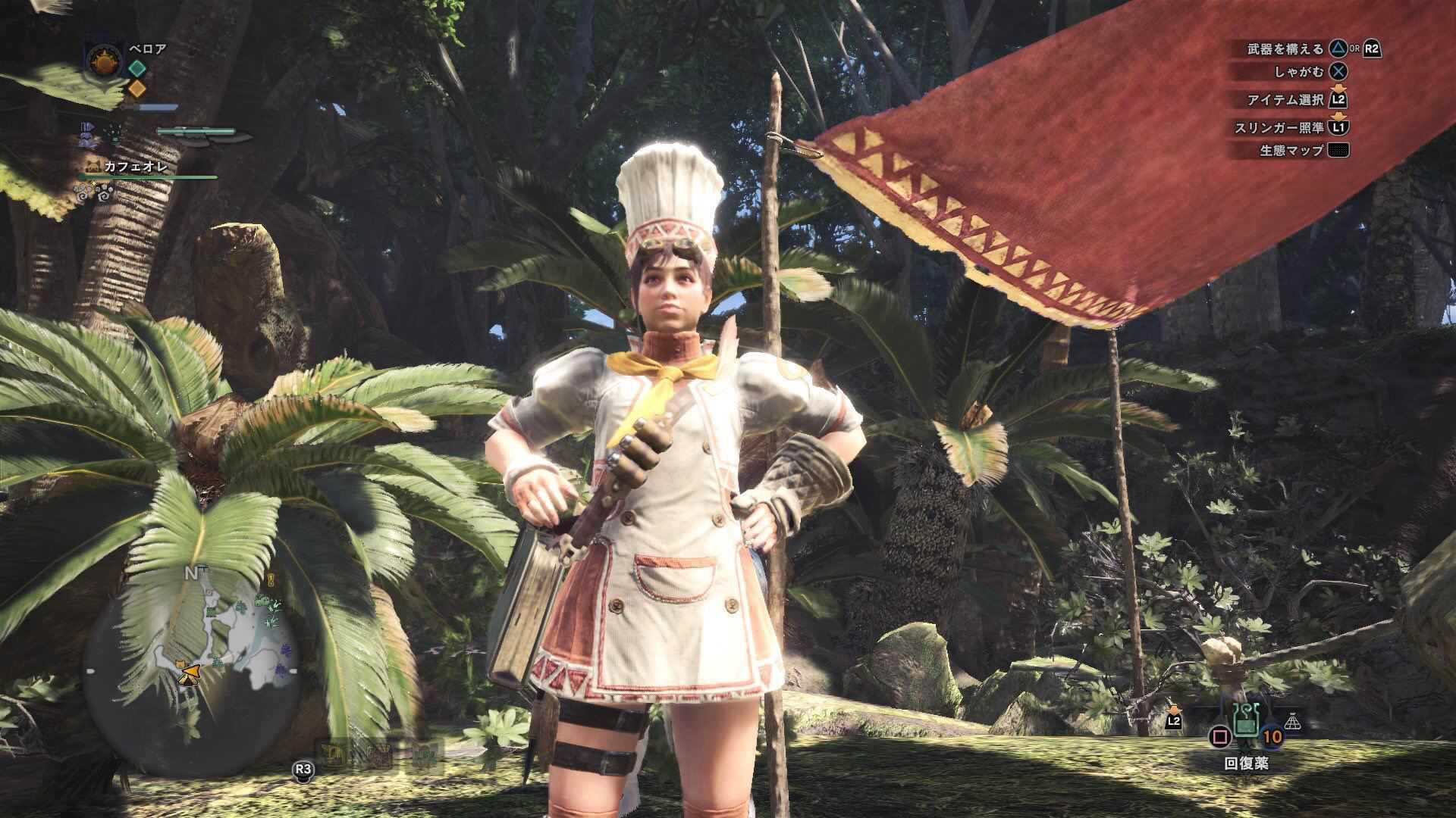 『MHWモンハンワールド攻略』受付嬢新衣装「新大陸三ツ星シェフコート」